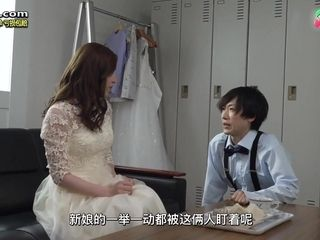Fruit Pie The Bride Who Was toyed To The ejaculation By The hunk Kid - asian
